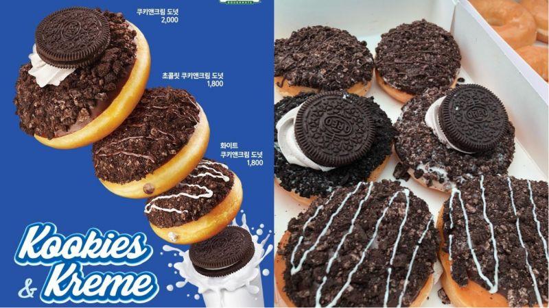 奧利奧控必吃!Krispy Kreme推出Oreo系列甜甜圈!