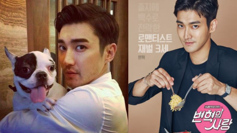 崔始源事件引發眾議  遭韓觀眾要求退出《卞赫的愛情》