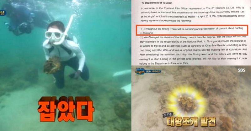 《叢林的法則》致泰方公文寫明「不會拍攝捕獵場面」! 泰國拍攝當日曾被當地嚮導勸阻