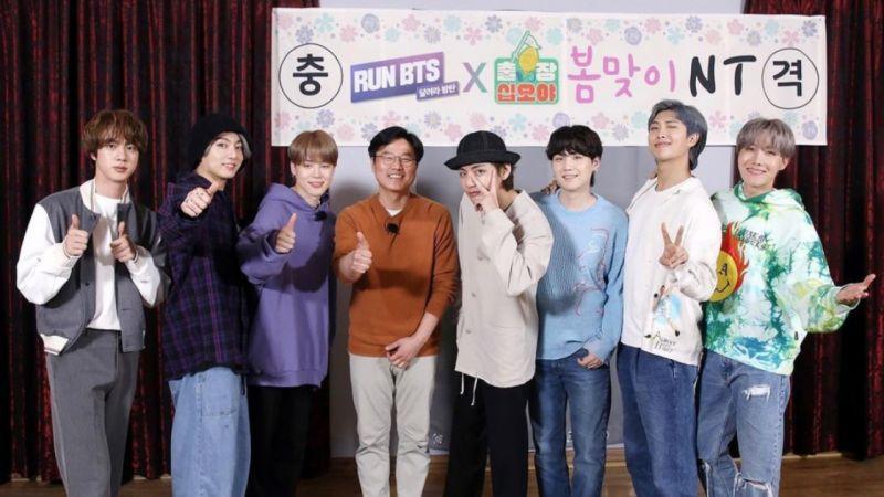 罗PD与BTS防弹少年团见面了!《出差十五夜》到《Run BTS!》出差,成员们将挑战各种游戏!
