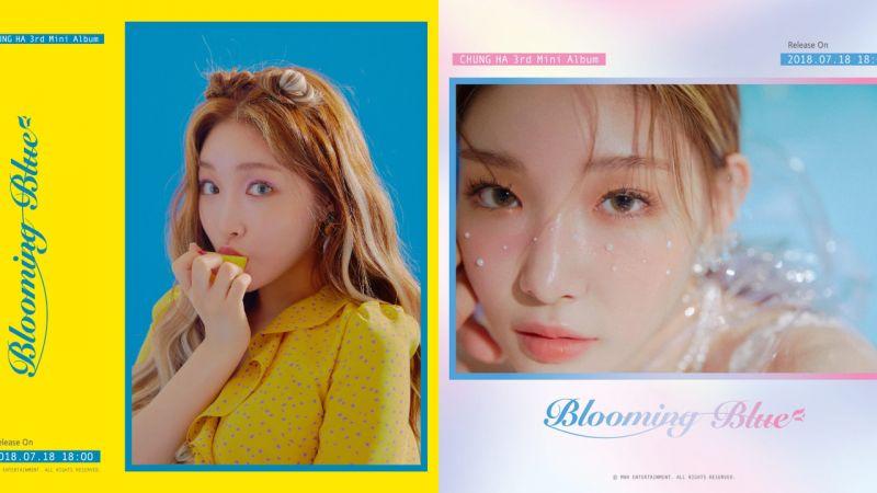 请夏回归倒数一周 迷你三辑〈Blooming Blue〉概念照&曲目表出炉!