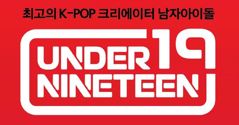 金所炫主持,銀赫、率智等人指導 《Under 19》敲定開播日期啦!