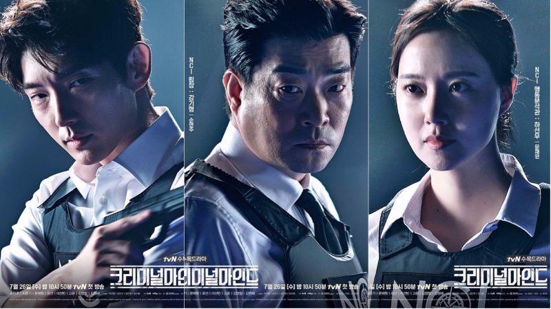 韓劇 犯罪心理크리미널 마인드–有那麼一點小期待