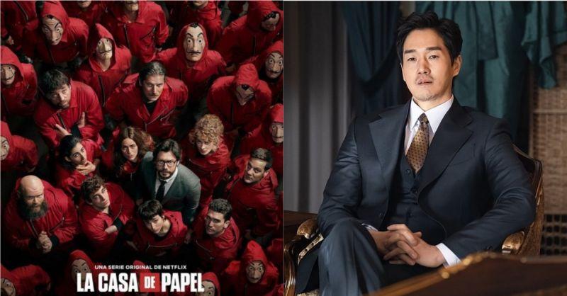 又一翻拍神剧!韩版Netflix电视剧《纸房子》,主角教授有望由演员刘智泰担纲演出!