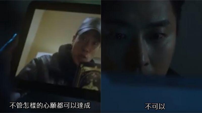 《ITEM》金剛于竟然做了「這件事」!朱智勛3分鐘無台詞 病床前痛哭令人心疼