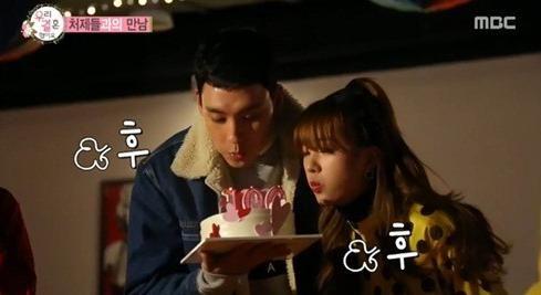 《我们结婚了》Apink尹普美&崔泰俊即将下车!3月中播出最后的故事