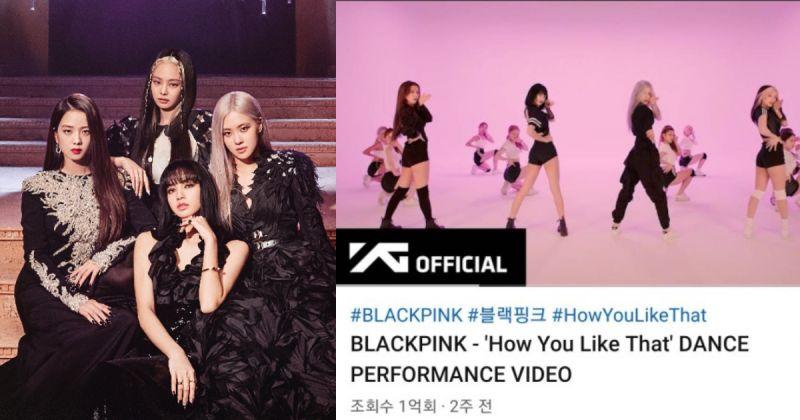 BLACKPINK〈How You Like That〉舞蹈练习片也破亿 速度为前作的三倍快!