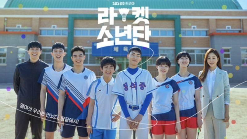 《羽毛球少年團》定檔5月31日:預告片竟然請來了《Stove League》聯動,連南宮珉都出動了!