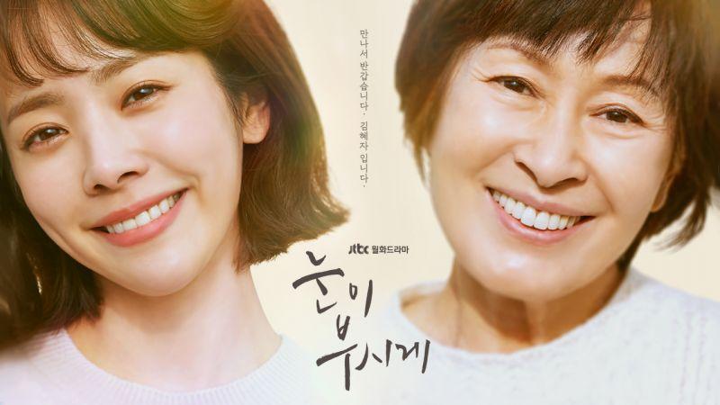 金惠子&韩志旼主演的热门韩剧《耀眼》获得年度最佳作品奖!