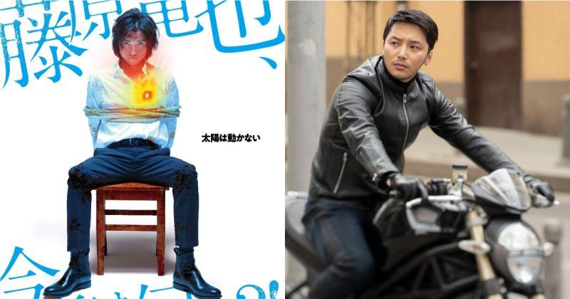 贈票:卞約漢與韓孝周主演《太陽不會動》台灣場