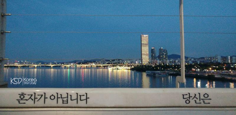 【小編遊韓國】行走韓國「生命之橋」:「今天很辛苦吧? 你並不是一個人哦! 」