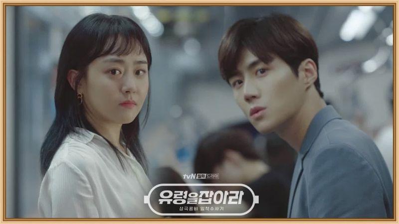 tvN新浪漫搜查喜剧《抓住幽灵》首波预告公开,文瑾莹、金善浩携手捉地铁幽灵!
