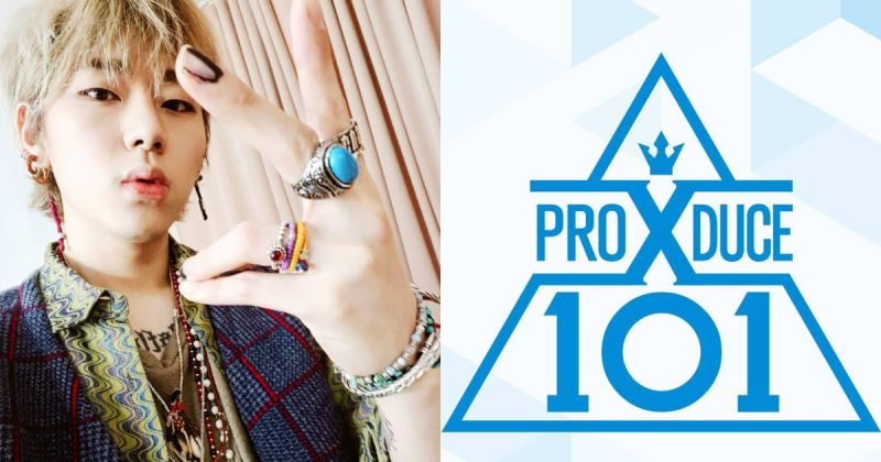 〈Move〉在《Produce X 101》掀起話題 幕後製作人果然是 Zico!