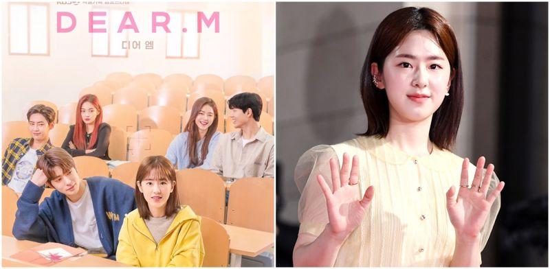 《Dear.M》朴慧秀卷入校园暴力疑云!KBS官网悄悄将新剧延后首播