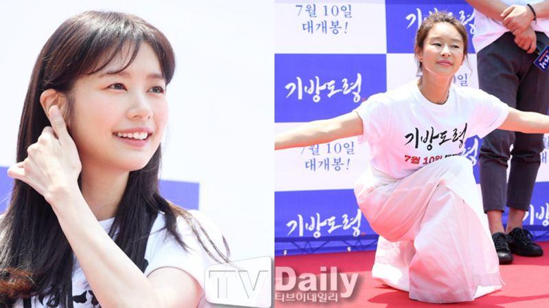 庭沼珉和芮智媛将出演《请给一顿饭》宣传七月新电影《妓院公子》