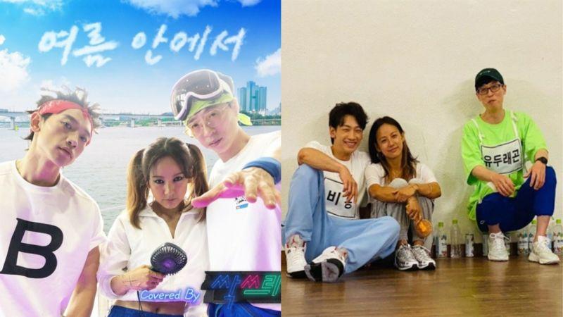 U-Doragon、Linda G、雨龍「SSAK3」所有音源、專輯活動的收入將全部捐贈,幫助生活困難的人!