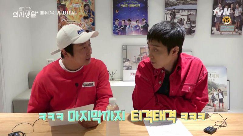 李壽根和殷志源聲音出演《機智醫生生活》,幕後也不忘「吵架」-50000韓元