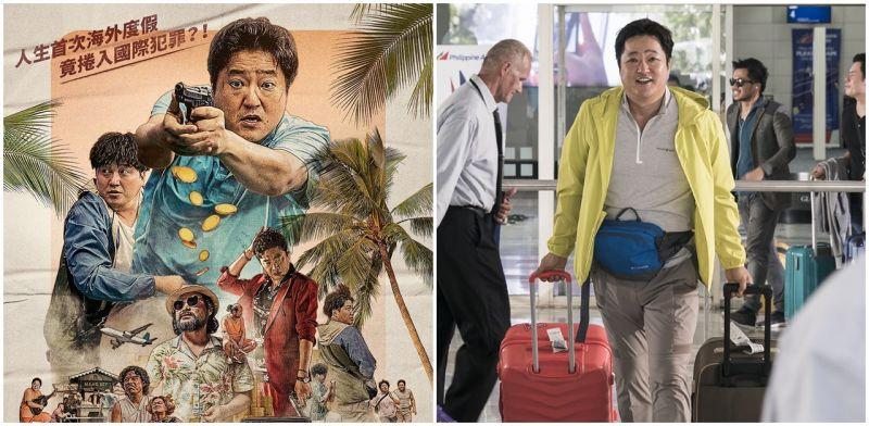 《刑警没有假期》原定本周在韩上映:因疫情决定无限期延后上映日