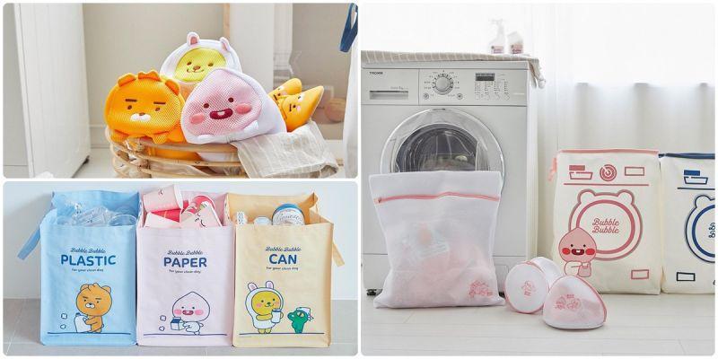 KAKAO FRIENDS 推出居家洗滌組,尤其洗衣袋完全可愛阿