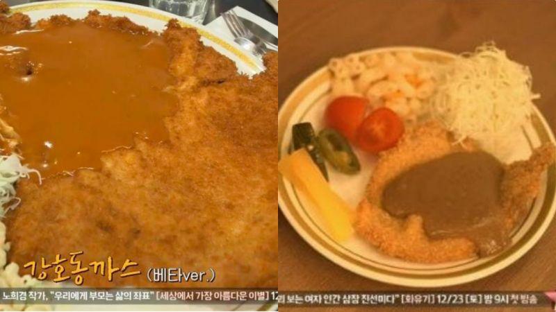 《姜食堂》上新菜!姜虎東VS李秀根兩人的豬排差別也太大了吧~