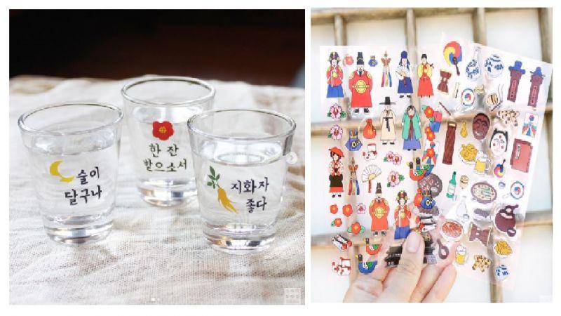 韓國店限定, 這些小物完全充滿韓國風