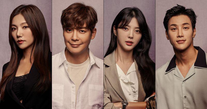 贈券活動:現在看韓劇《秘密的男人》可能有機會得到餐券!