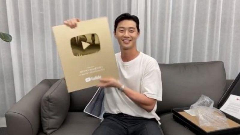 朴叙俊获得YouTube金奖牌!成为韩国第一个订阅人数超过百万的演员