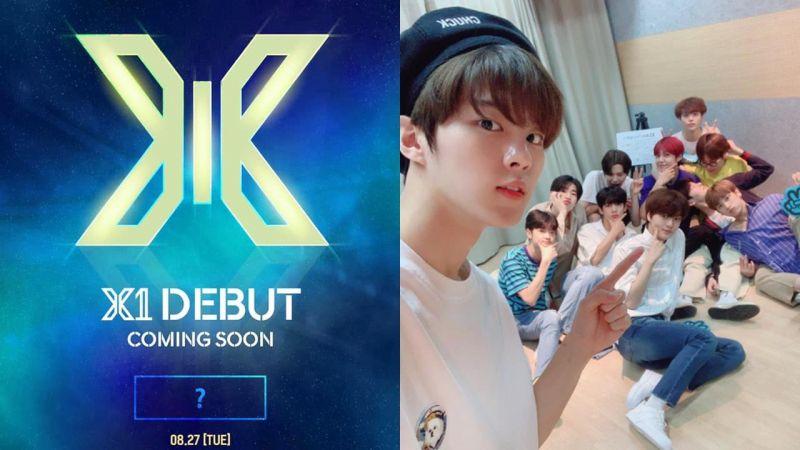 《Produce X 101》选出的男团「X1」官方公开出道预告照!8/27定案