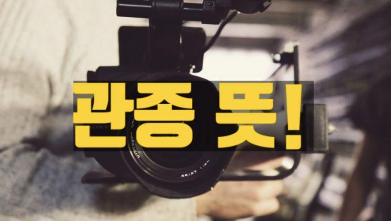 【K社韩文小百科】韩国网民真的管太多?明星频繁晒照都会被骂「关种」ㅠㅠ