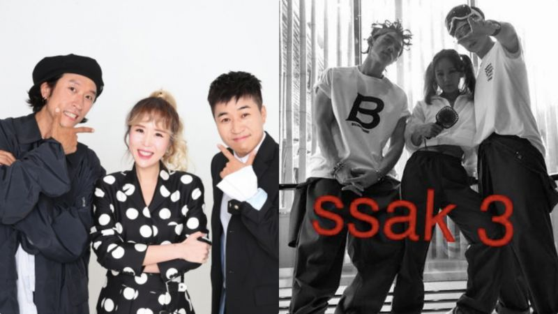 「SSAK3不用的歌給我們一首!」金鍾旼在線求歌竟然成功了,高耀太得到了這一首...