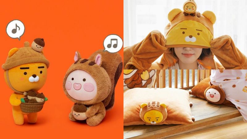 Kakao Friends推出秋季新品啦!幼年的Ryan、Apeach換上可愛的小松鼠裝,玩偶、毯子、睡衣、拖鞋都有!
