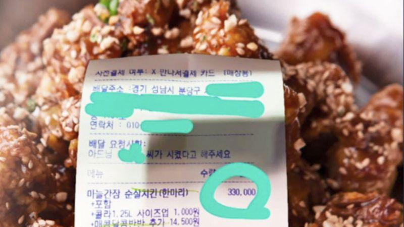 震惊全韩的新型霸凌事件,勇敢揭发的店家就是现代侠客啊