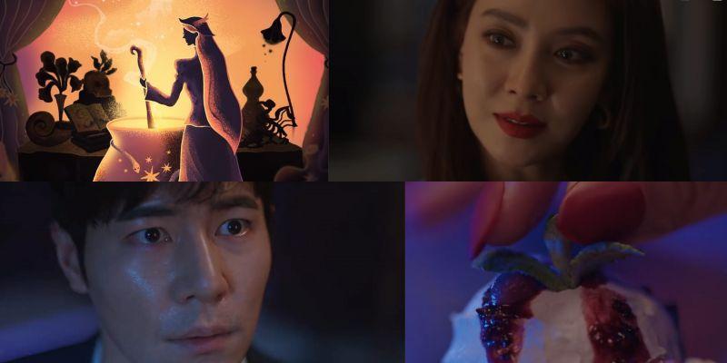 《来魔女食堂吧》片花&先公开:各种CG、李奎炯向宋智孝许愿的代价抢先曝光