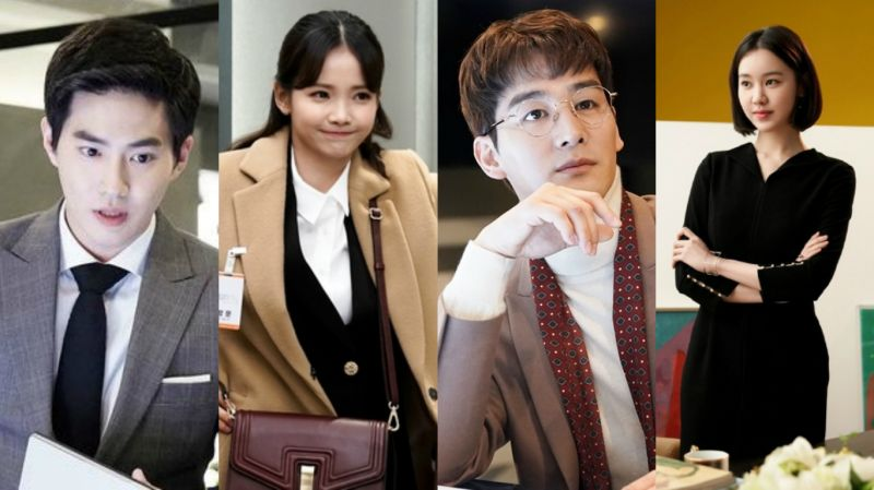 MBN新劇《Rich Man》主演EXO SUHO、夏沇秀、吳昶錫、金叡園劇照公開!