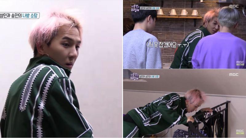 宋旻浩看到飛蛾出現變身為「宋村傻」還拿著衛生紙對Xiumin説:「我不敢抓!」