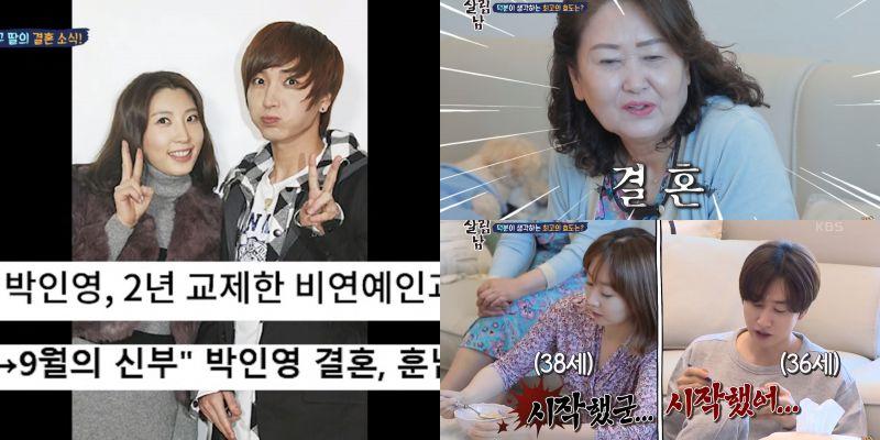 《家務男2》Super Junior銀赫媽媽看利特姐姐結婚,更心急催婚銀赫姐姐