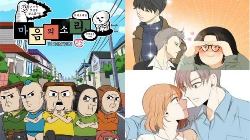 繼電視劇後…網漫《心裡的聲音》也將製作電影版!網友:跪求劇版第1季原班人馬出演