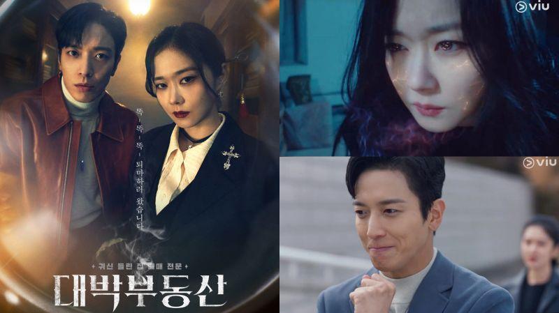 张娜拉&郑容和《大发不动产》CG与演技均在线、故事被赞有趣,开播首周收视不俗(EP. 1-4)