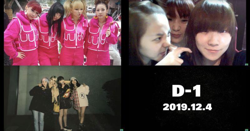 一起回到最初的時候吧!CL 新歌預告滿是 2NE1 回憶