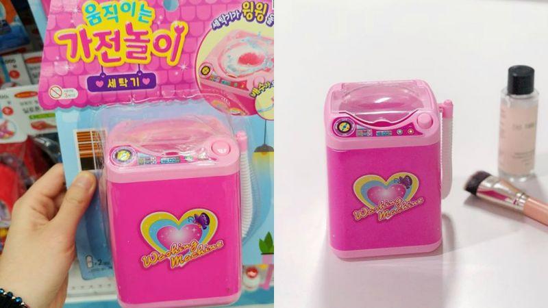 韩国DAISO超逼真的「迷你洗衣机」走红,可以用来洗粉扑、化妆刷!
