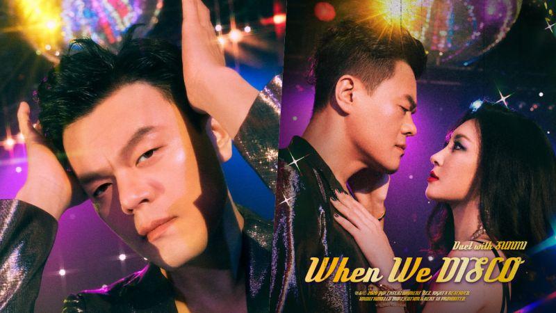 刷新紀錄!朴軫永&宣美洗腦神曲《When We Disco》MV觀看次數突破1千萬