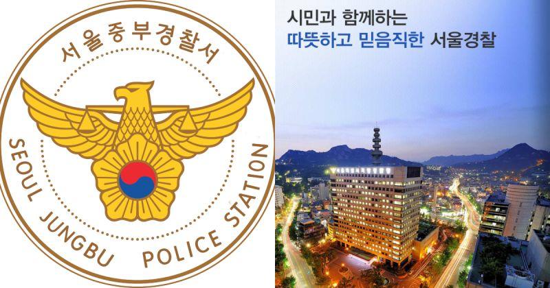首尔警察厅声明:强仁、郑珍云、李哲宇、李宗泫、龙俊亨都仅是参考人