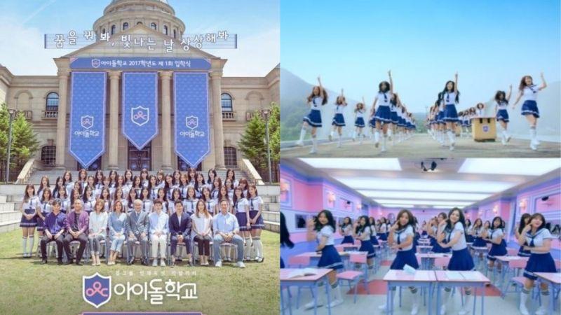 繼《PRODUCE X 101》之後,《偶像學校》也被發現投票造假的情況!Mnet回應:「很難確定!」