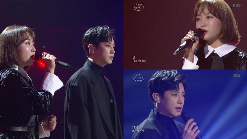 PUNCH与灿烈合唱《鬼怪》OST《Stay With Me》!终於等到两位原唱的Live舞台!