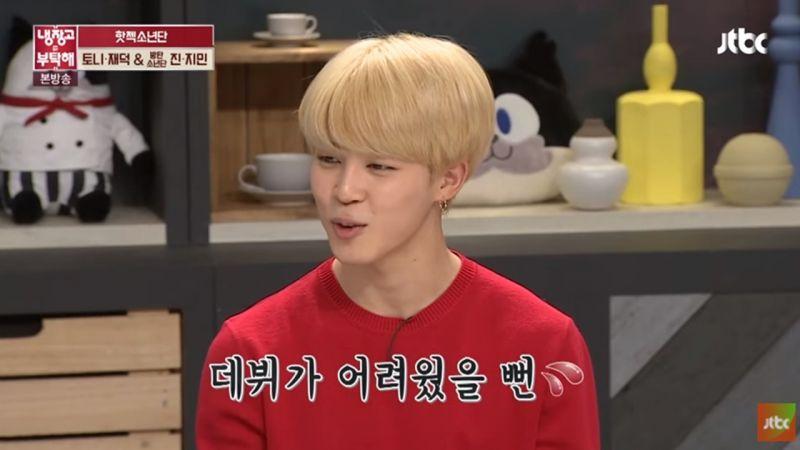 釜山舞蹈首席入學的JIMIN 卻也因為「舞蹈」差點不能成為防彈少年團出道...到底原因為何?