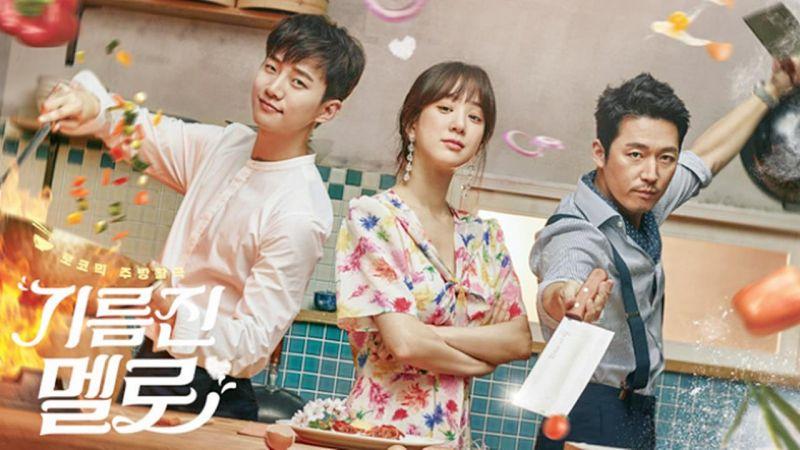 鄭世雲為《油膩的Melo》獻聲首波OST,搞笑無厘頭的浪漫愛情喜劇?!