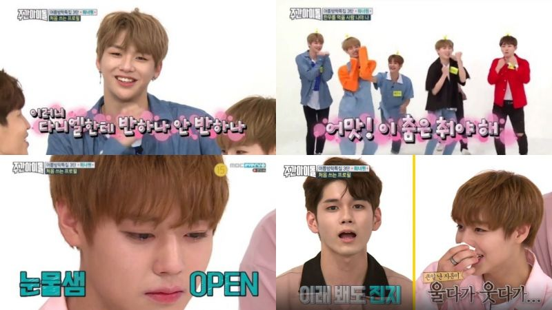 Wanna One《一周偶像》第二期! 朴志訓現場飆哭戲&姜丹尼爾釜山情話超級蘇~