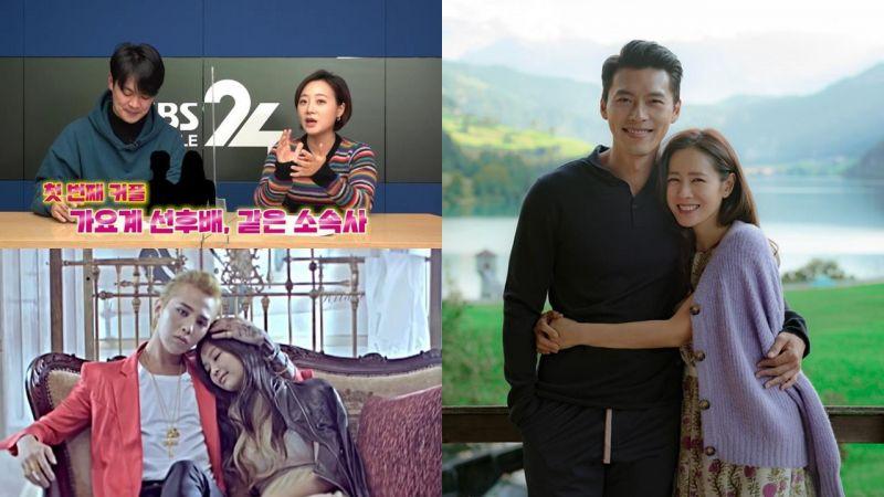 都被SBS记者说中了!曾预测2021两组恋情「同公司偶像」&「顶级演员情侣档」