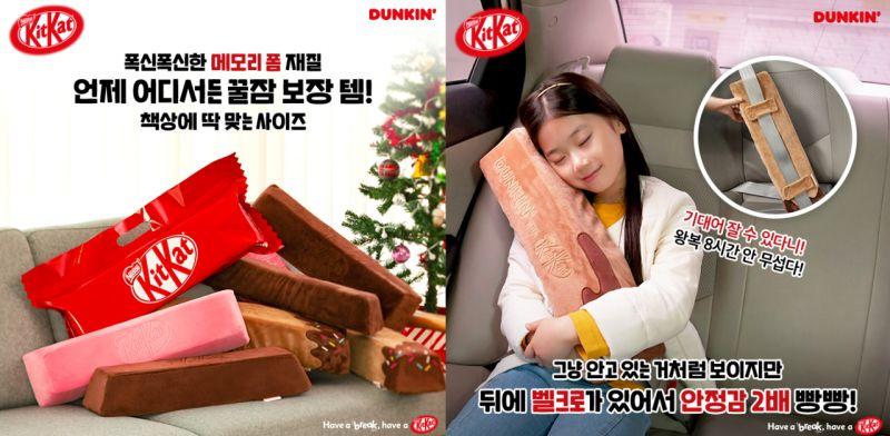 今年冬天最IN的單品是什麼?一定是Kit Kat X Dunkin'Donuts抱枕!