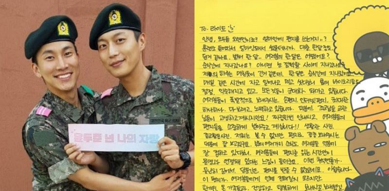 尹斗俊寄来第二封军中信:已经整理好心情,但是要和「亲爱的恩光」分别了!